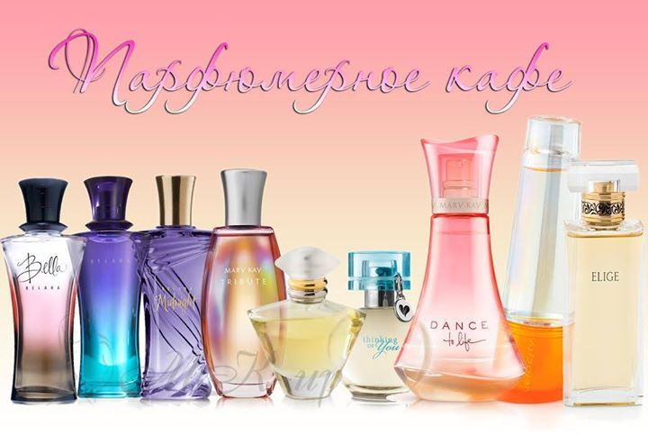 мери кей все про парфюмерию